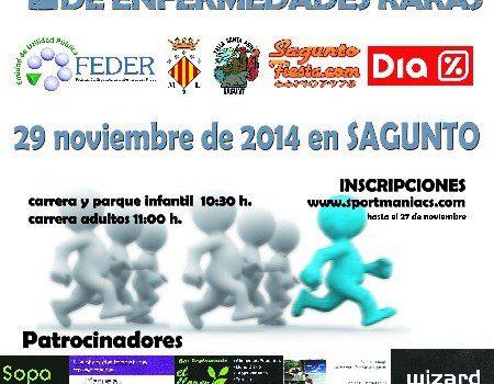 La Falla Santa Anna organitza la I Cursa Solidària per a la Federación Española de Enfermedades Raras
