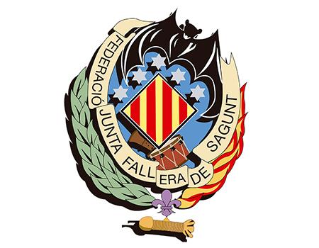 Corts d'Honor de la Federació Junta Fallera de Sagunt 2019